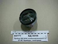 Прибор комбинированный температуры жидкости и давления масла (ВЗЭП)