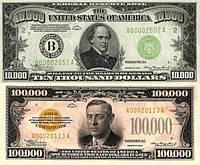 Дорогие и редкие бумажные деньги (банкноты) мира.