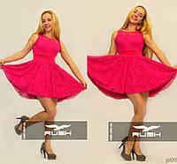 Гипюровое  расклешенное платье