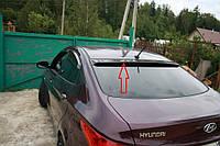 Дефлектор заднего стекла (козырёк) на Хьюндай Акцент с 2010> седан ANV air.