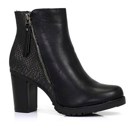 Женские ботинки Arkab