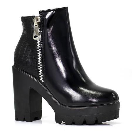 Женские ботинки Arrakis