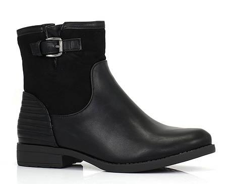 Женские ботинки Asterope
