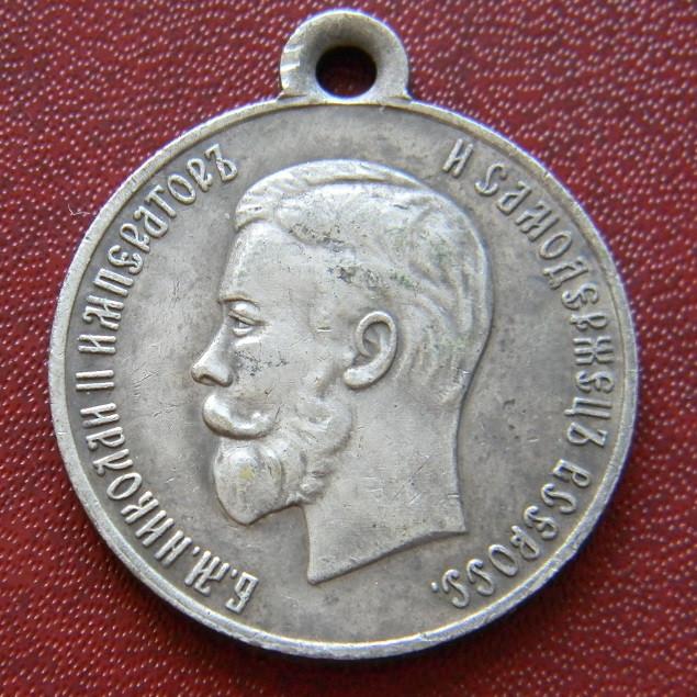 Медаль Коронован в Москве 1896г. Николай II