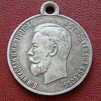 Медаль Коронован в Москве 1896г. Николай II, фото 1