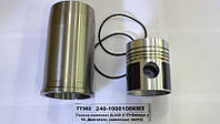 Гильзо-комплект Д-240 (Г/П+Кольца уплотнительные) (гр.М) (пр-во КМЗ)