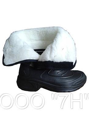 Сапоги мужские зимние «Универсал», фото 2