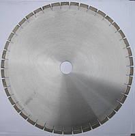 Алмазный диск для резки гранита HARD GRANIT LASER  620x4,5/3,5x15x60-42S 1A1R