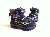 Детские зимние ботинки на мальчика 23-28