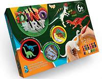 Набор для творчества DINO ART Danko Toys