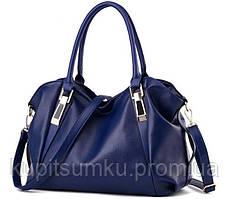 Стильная сумка. Комфортная сумка. Женская сумка Синий