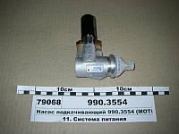 Насос подкачивающий Д-260, Д-245 (MOTORPAL)