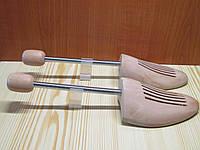 Распорки для обуви деревянные