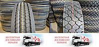 Грузовые шины Boto BT926-BT957, 215/75R17.5