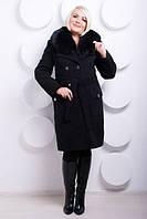 Кашемировое пальто с натуральным мехом писцом