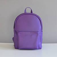 Женский кожаный рюкзак Carbon Purple фиолетовый