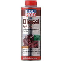 Очиститель дизельных форсунок, 0,5 л