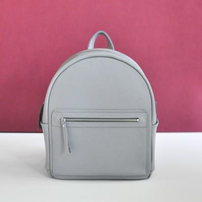 196f4f737b88 Женский кожаный рюкзак Big Sport серый - Интернет магазин