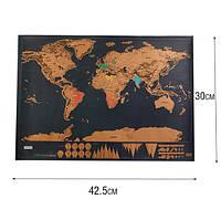 Карта мира скрэтч для отелей, хостелов, офисов