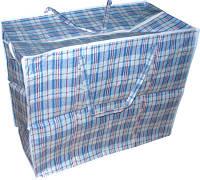 Хозяйственная сумка  №4 ,,blue cell,, (50*55 см)