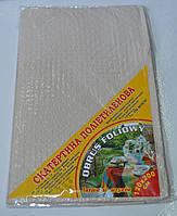 Скатерть полиэтиленовая 120*200 см.
