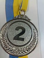 Медаль спорт. C-3968-2 місце 2-срібло (метал, d-6.3см, 42g) (шт.)