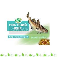 Рыбий жир в капсулах.  Грин Виза. Витамин D и Омега-3  – богатейший источник полиненасыщенных жирных кислот