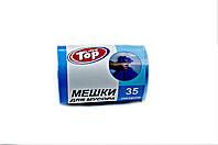 Пакеты для мусора 35 л(50*60 см)-уп.100 шт