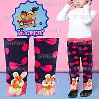 Детские красивые штанишки на меху Nanhai C1057 S-R