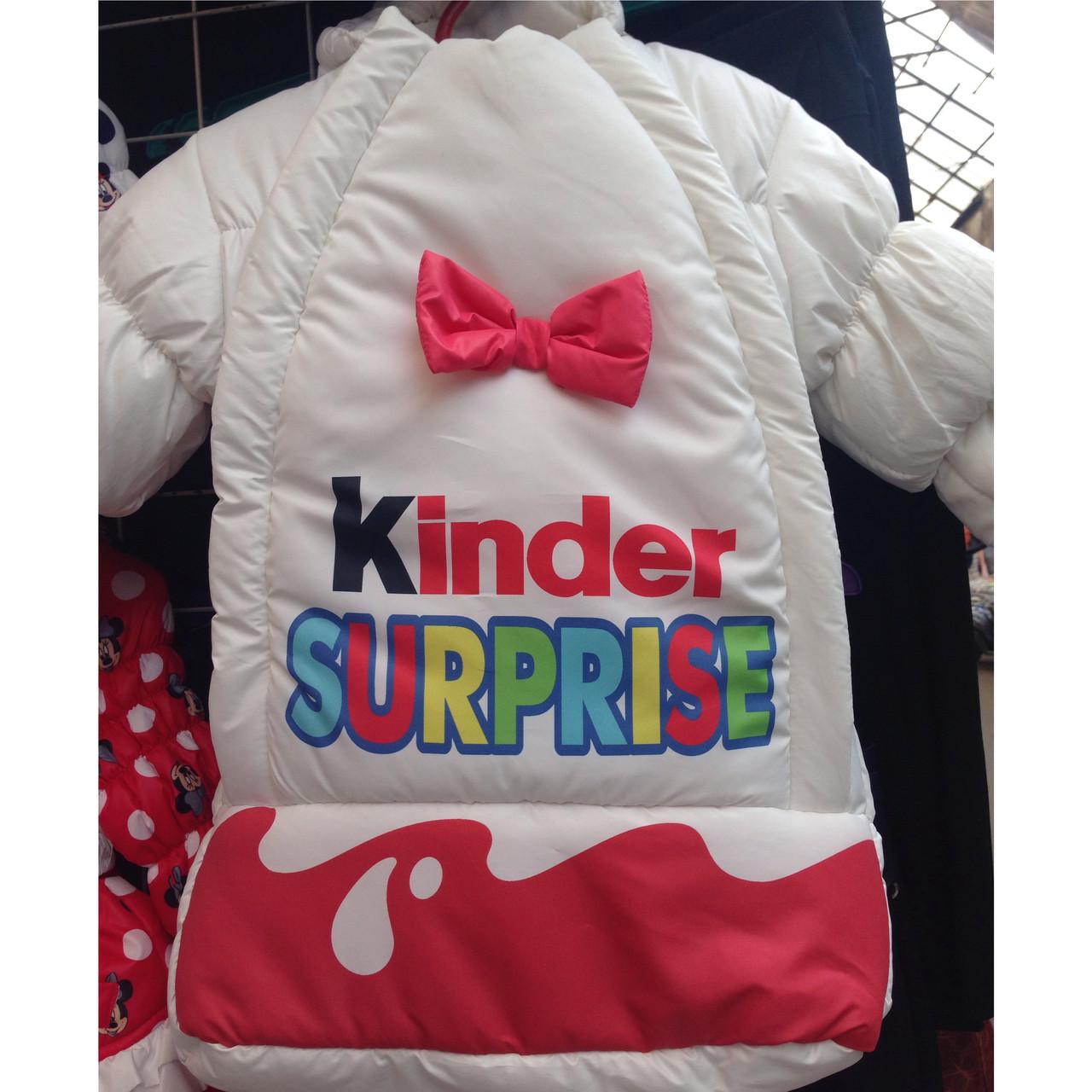 Вещи для детей и цены 90