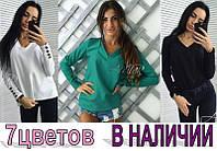 Модная элегантная женская нарядная кофта, р-ры 42, 44, 46, 48
