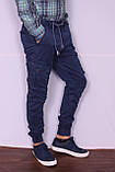 "Мужские джинсы-карго "" Iteno""(32,33,34,36р.), фото 3"