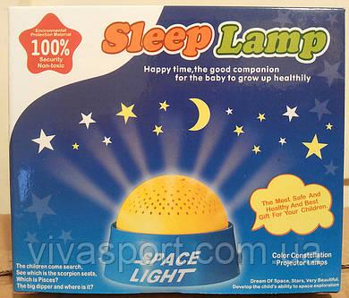 Светильник проектор звёздное небо Sleep lamp (cлип лемп)