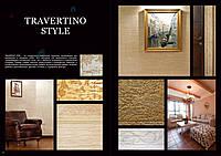 Эльф Декор ТРАВЕНТИНО СТАЙЛ  (Travertino Style) на основе натурального молотого мрамора 15кг