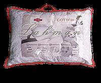 Подушка ТЕП для сна 50х70 см.