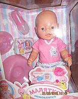 Беби Берн Малятко немовлятко украинская 8 функций