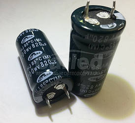820mkf - 200v  mini HJ 22*45  SAMWHA, 85°C