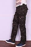 """Мужские джинсы-карго камуфлированные """"Iteno """"(размер 30-38.), фото 3"""
