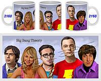 Кружка чашка The Big Bang Theory Теория большого взрыва