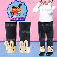 Детские красивые штанишки на меху Nanhai C1054 S-R
