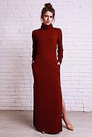 Стильное платье в пол с боковыми разрезами бордовое