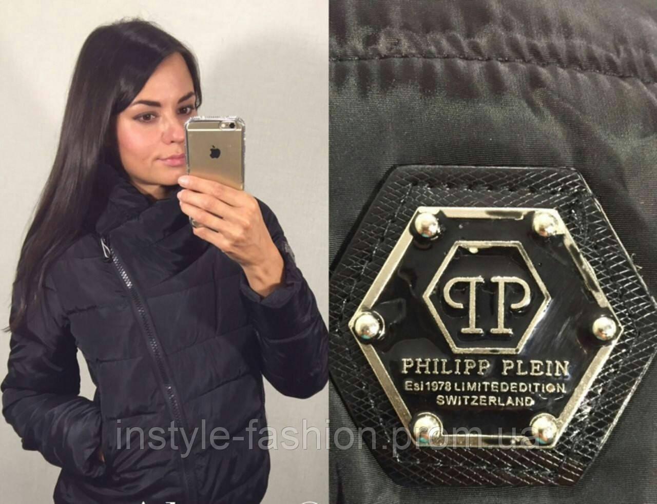 Женская куртка Philipp Plein на молнии ткань плотная плащевка на синтепоне черная