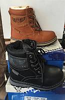 Детские зимние ботинки для мальчиков Camo оптом Размеры 32-37