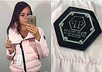 Женская куртка Philipp Plein на молнии ткань плотная плащевка на синтепоне розовая