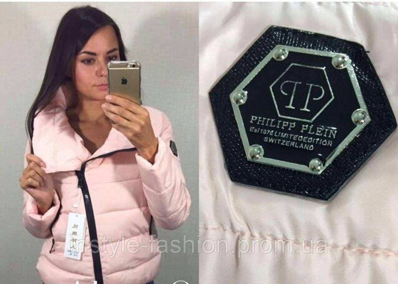 3dfdb3134dbe Женская куртка Philipp Plein на молнии ткань плотная плащевка на синтепоне  розовая - Сумки брендовые,