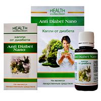 Anti Diabet Nano капли от сахарного диабета