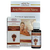 Капли Anti Prostatit Nano от простатита