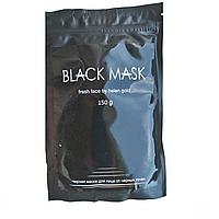 Черная маска-пленка от прыщей и черных точек Black Mask, фото 1