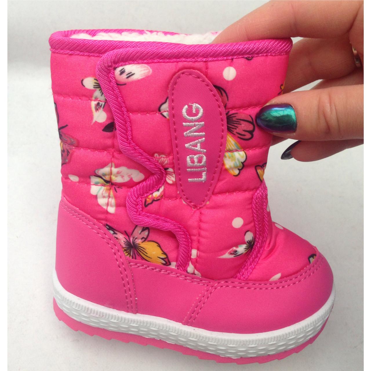9921363f3 Сапожки дутики для девочки, недорогая детская зимняя обувь р.21-25 - Модные
