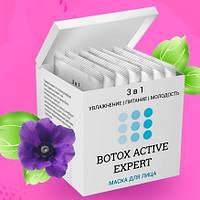 Маска Ботокс Актив Эксперт (Botox Active Expert) омолаживающая